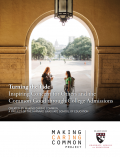 Cover image - two people under an building archway - Turning the Tide: Inspiring Concern for Others and the Common Good through College Admission